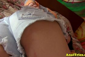 Amateur exgf assfingered deeply